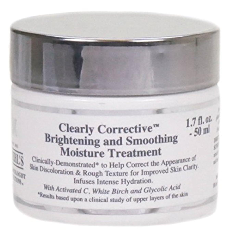 オープナーなるジョセフバンクスキールズ Clearly Corrective Brightening & Smoothing Moisture Treatment 50ml/1.7oz並行輸入品