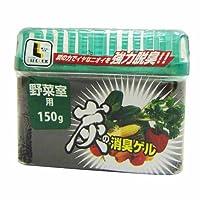 コーナンオリジナル 炭の消臭ゲル 野菜室用 150g