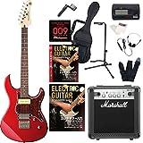 エレキギター ヤマハ PACIFICA311H PAC311H マーシャルアンプ Marshall MG10CF 付属 入門15点セット 教則DVD付 初心者セット ハムバッキングピックアップ トレモロレスブリッジ (RM)
