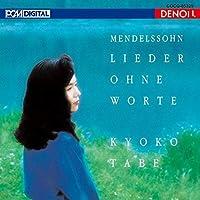 UHQCD DENON Classics BEST メンデルスゾーン:無言歌集