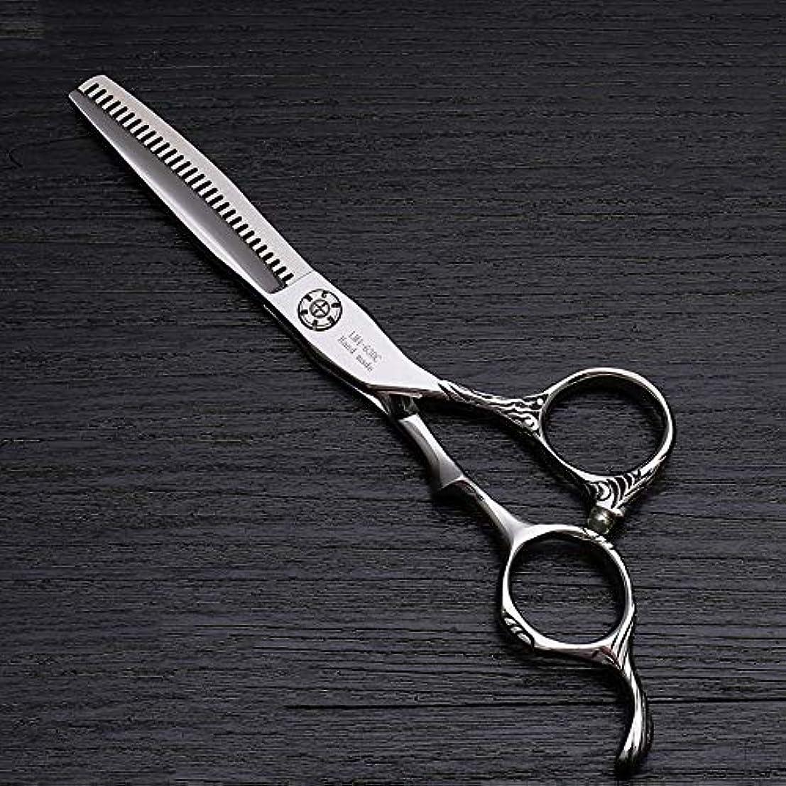 安らぎ最大士気6インチのステンレス鋼の理髪の細い歯はさみ、人格の傾向のヘアスタイリストの特別な理髪はさみ ヘアケア (色 : Silver)