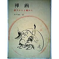 Amazon.co.jp: 淡川 康一: 本