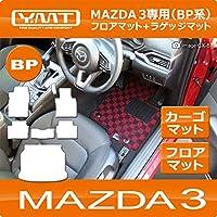 YMT マツダ 新型 マツダ3 BP系 セダン 4WD フロアマット+ラゲッジマット ループチェックベージュ