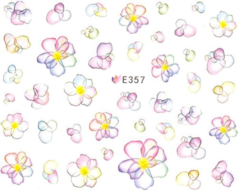 爆発逆さまに塩ネイルシール 水彩風 花 フラワー 選べる10種類 (03-T32)