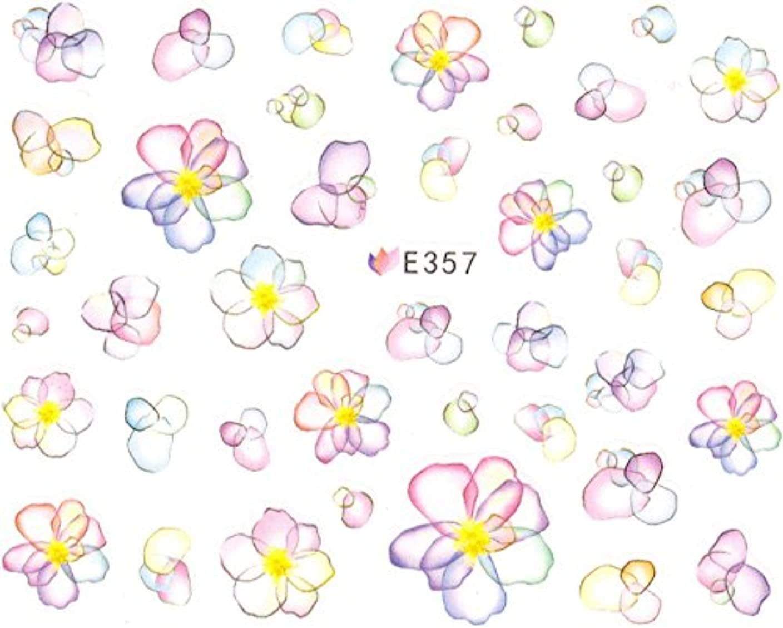 動く準備するむしゃむしゃネイルシール 水彩風 花 フラワー 選べる10種類 (03-T32)