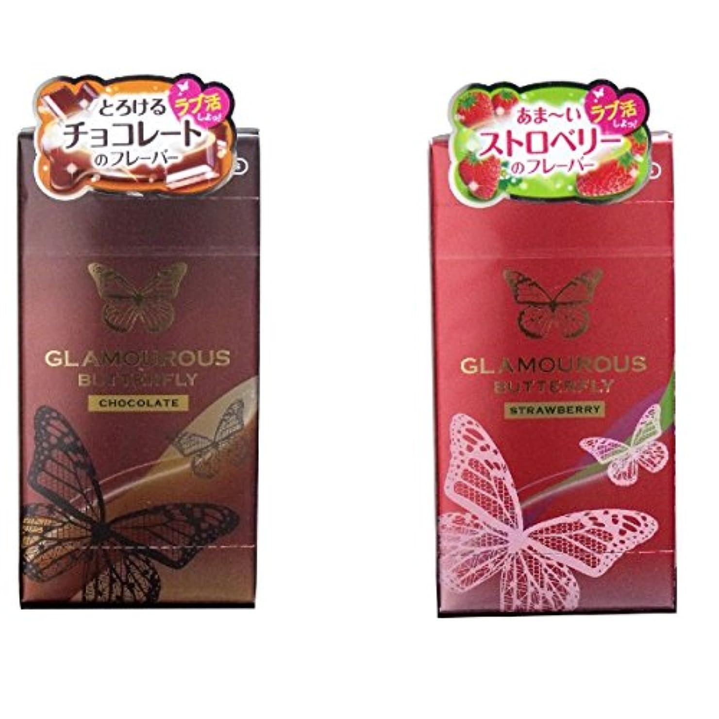 ガラスしばしば祈るジェクス グラマラスバタフライ  コンドーム チョコレートの香り  6個入 + ストロベリーの香り 6個入