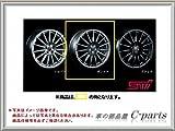 SUBARU LEVORG スバル レヴォーグ【VM4 VMG】 STIアルミホイール(17インチ)【ガンメタ】[SG217VA210×4]