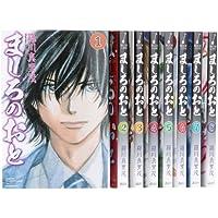 ましろのおと コミック 1-8巻セット (講談社コミックス月刊マガジン)
