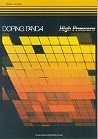 バンドスコア DOPING PANDA/High Pressure (バンド・スコア)