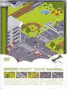 GRV2283、GRV2284 [DVD]