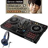 Pioneer DJ DDJ-400 デジタルDJ初心者セットLite BBL [本体+rekordbox DJ+audio-technica ヘッドホン] パイオニア