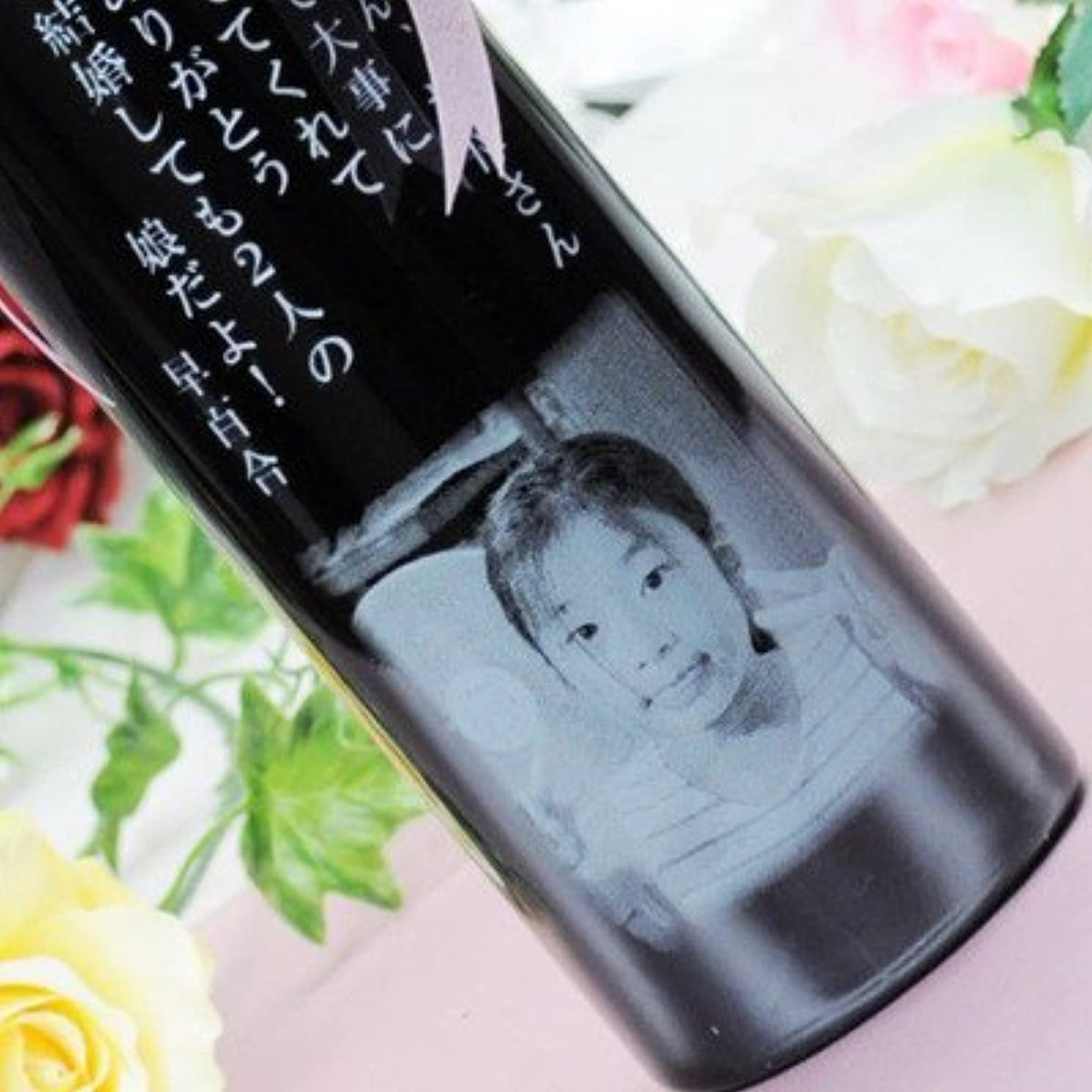 対角線タイピスト種類ガラスデザイン工房 名入れ写真入りオリジナルワイン 日本語フォント:FO-05