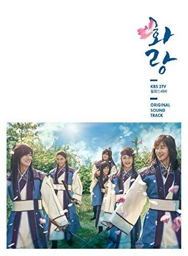 花郎 ファラン OST ( 韓国盤 )(初回限定特典6点付)(韓メディアSHOP限定)の詳細を見る