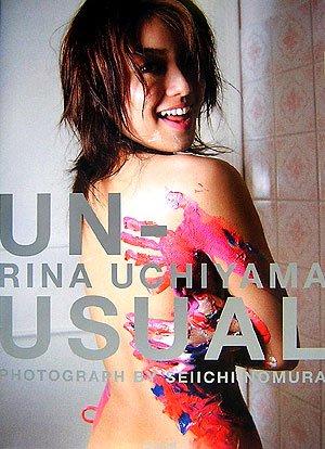 内山理名写真集 UN-USUAL 祝祭劇場