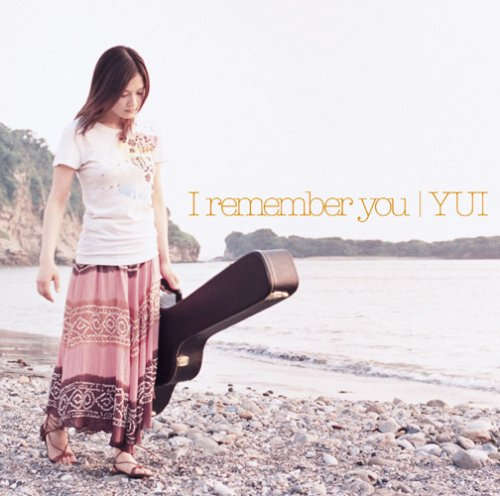 I remember you (初回限定盤)(DVD付)の詳細を見る