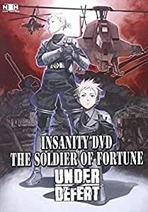 """INSANITY DVD THE SOLDIER OF FORTUNE """"UNDER DEFEAT"""""""