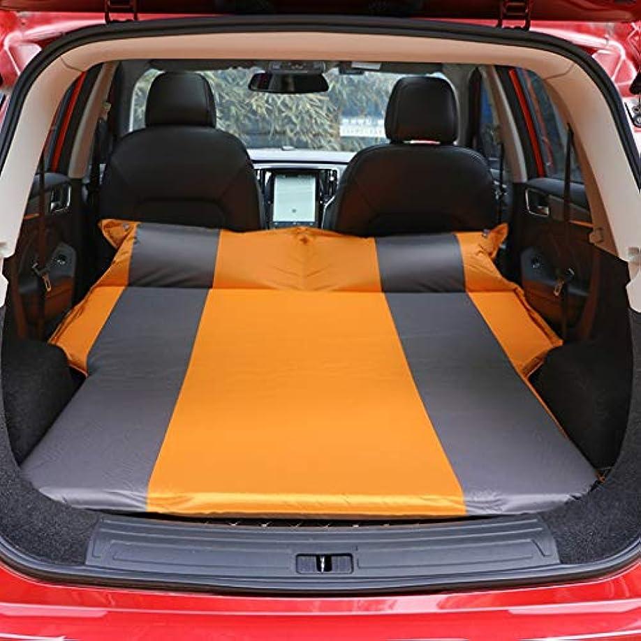 検出可能ゴミ機械的にSYLOZ 車のインフレータブルベッド車旅行ベッド車自動エアマットレストランクエアベッド車の後部座席延長マットレス (Color : Orange)