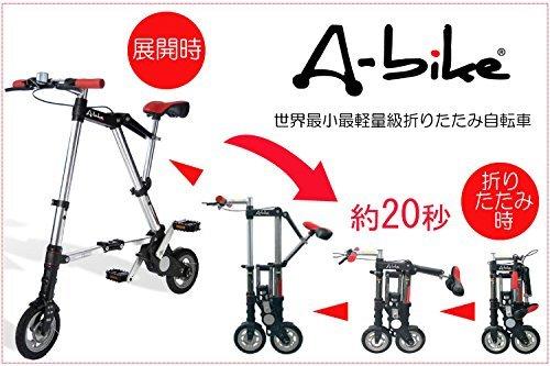 【最新版】A-bike City 日本特別仕様車 コンパクト軽量折り畳み自転車 (前後輪ノーパンクタイヤ)