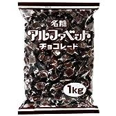 名糖産業 アルファベットチョコレート 1kg