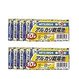 三菱電機 アルカリ乾電池(シュリンクパック) 単3形 10個入≪2個セット(計20本)≫ LR6N/10S 三菱電機(MITSUBISHI)
