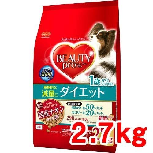 ビューティープロ ドッグ ダイエット 1歳から(2.7kg) ペット用品 犬用食品(フード・おやつ)...