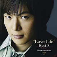 LOVE LIFE BEST3~愛の嵐~