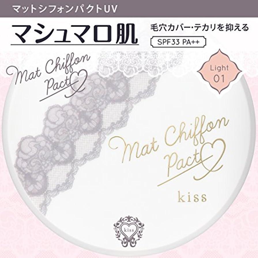 勢い感嘆符懲戒キス マットシフォンパクトUV01 ライト 7g