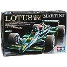 1/20 グランプリコレクションシリーズ No.61 マルティーニ ロータス 79 1979