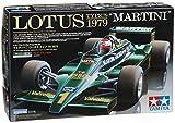 タミヤ 1/20 グランプリコレクションシリーズ No.61 マルティーニ ロータス 79 1979 プラモデル 20061