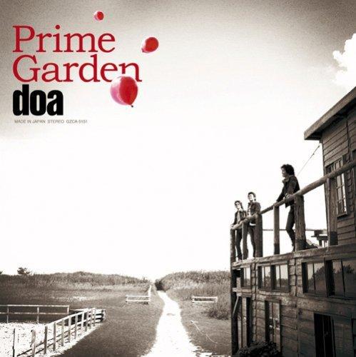 Prime Gardenの詳細を見る