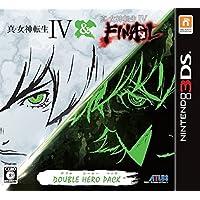 真・女神転生IV & FINAL ダブルヒーローパック - 3DS