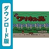 ワリオの森 [WiiUで遊べるファミリーコンピュータソフト][オンラインコード]