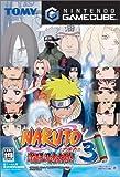 「NARUTO-ナルト-激闘忍者大戦!3」の画像