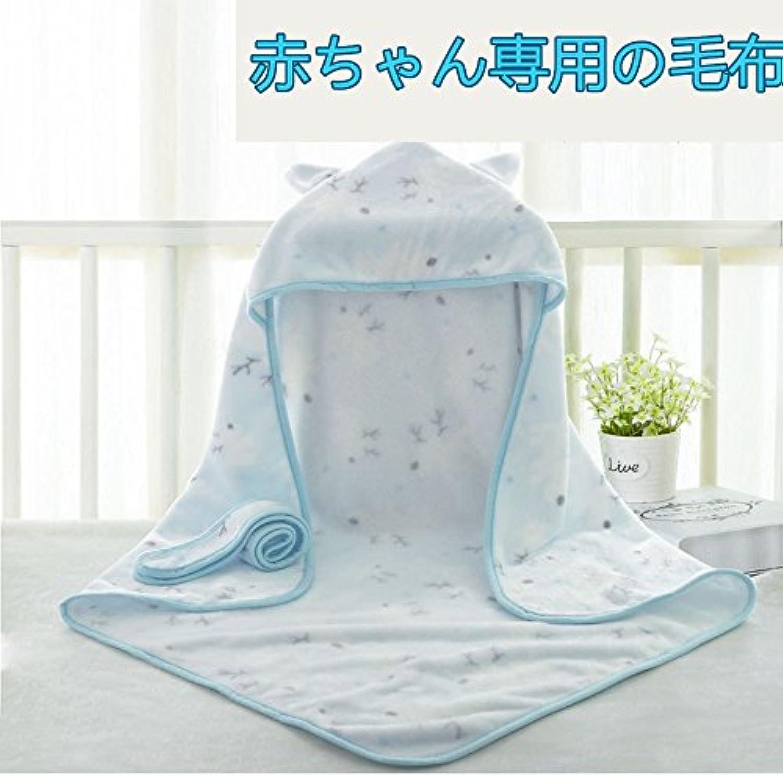 Dolland 赤ちゃん専用の毛布 小布団 お風呂、寝て 風邪の予防 フランネル アニメスタイル ふかふか 優しい肌触り 75X75cm (A1)