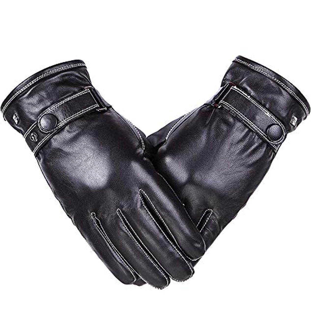 旋律的日付郡メンズ冬のサイクリングシープスキン厚い暖かい韓国の革手袋