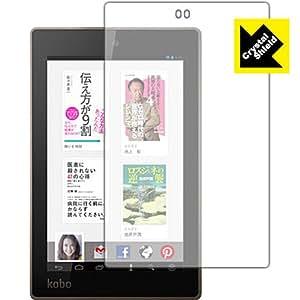 PDA工房 光沢タイプ 液晶保護シート 『Crystal Shield kobo arc 7HD』専用(液晶保護フィルム)