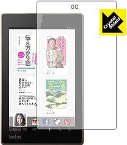 PDA工房 kobo arc 7HD / 7 Crystal Shield 保護 フィルム 光沢 日本製