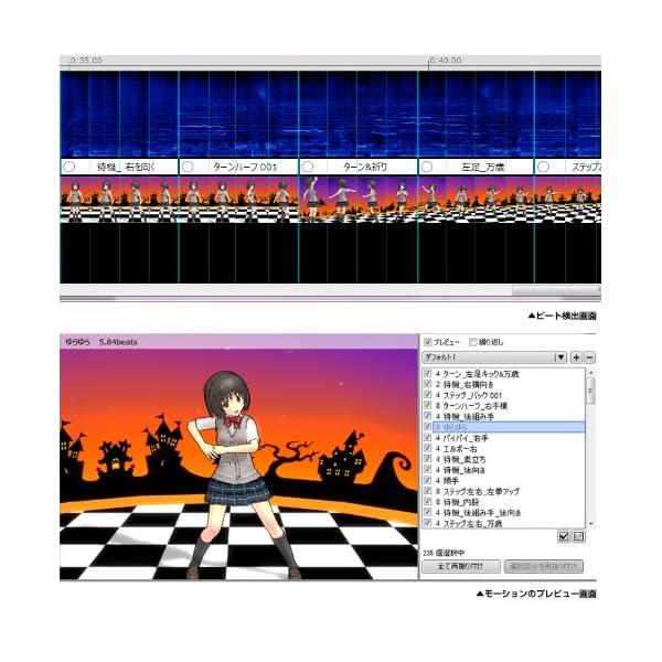 AHS PV(ミュージックビデオ) 作成ソフト...の紹介画像4