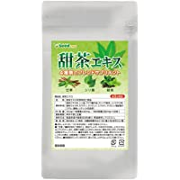 甜茶 エキス (約3ヶ月分/90粒) 甘草 & シソ葉 & 緑茶 配合