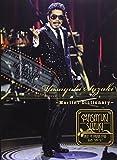 Masayuki Suzuki taste of martini tour 2015 Step1.2.3 ~Martini Dictionary~ [Blu-ray]