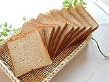 糖限郷 角食パン「セミハード」タイプ