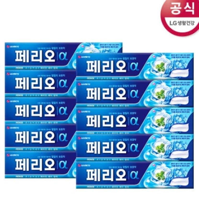 奨学金引き付けるかかわらず[LG HnB] Perio Alpha Toothpaste/ペリオアルファ歯磨き粉 170gx10個(海外直送品)