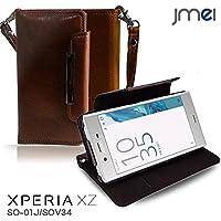 Xperia XZs SO-03J SOV35 ケース Xperia XZ SO-01J SOV34 ケース 手帳型 エクスペリアxzs カバー エクスペリアxz カバー ブランド レザー 手帳ケース 人気 Dandy ブラウン(無地) Sony simフリー ストラップ付き スマホ カバー スマホケース 携帯カバー 手帳型 全機種対応 スマートフォン