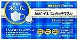 (PM2.5対応)BMC やわふわリッチマスク ふつうサイズ 30枚入
