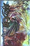 刻の大地 6 (ガンガンコミックス)