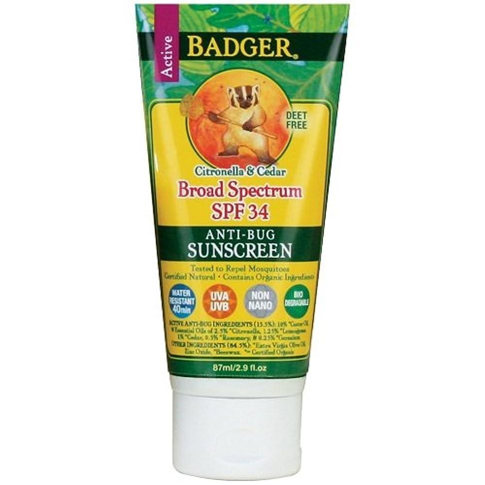 逃れるビジュアル悲惨Badger バジャー ナチュラル虫よけ成分入り 日焼止め【SPF34】 87ml【海外直送品】【並行輸入品】