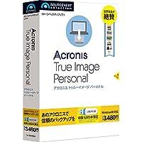 Acronis True Image Personal USBメモリ版