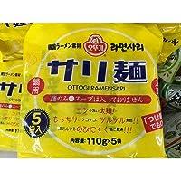 韓国ラーメン素材 鍋用 サリ麺 オットギ 110g 5食入×8セット(40食)