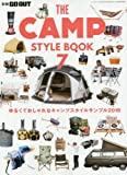THE CAMP STYLE BOOK vol.7 (サンエイムック) 画像