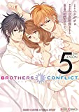 BROTHERS CONFLICT 2nd SEASON(5)<BROTHERS CONFLICT 2nd SEASON> (シルフコミックス)